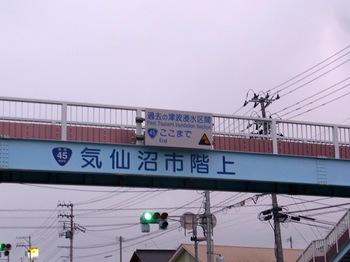 R0019318.jpg
