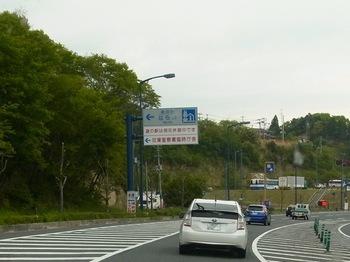 R0019115.jpg