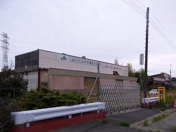 R0019176.jpg